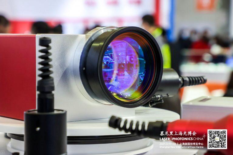 Laser World Of Photonics Çin